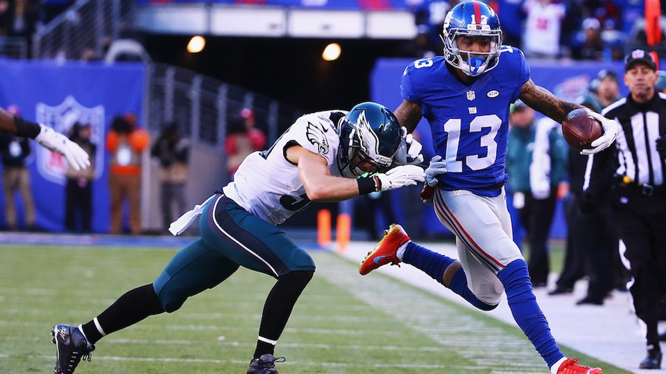 Eagles vs Giants - NFL Package in Glendale - NFL Sunday Ticket in Glendale - Kimmyz on Greenway